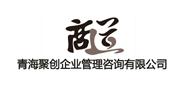 合乐彩票app聚创企业管理咨询有限公司